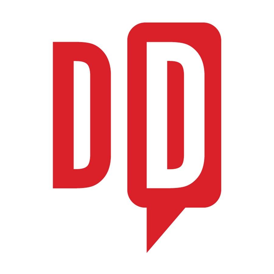 DIDIROM