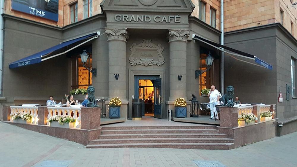 Bistro Grand Cafe