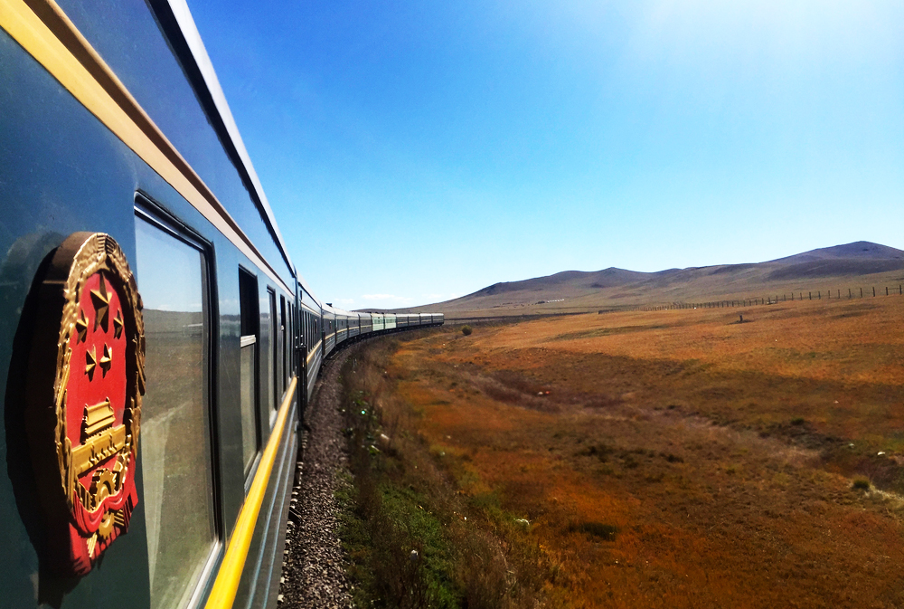 Transsibirska železnica